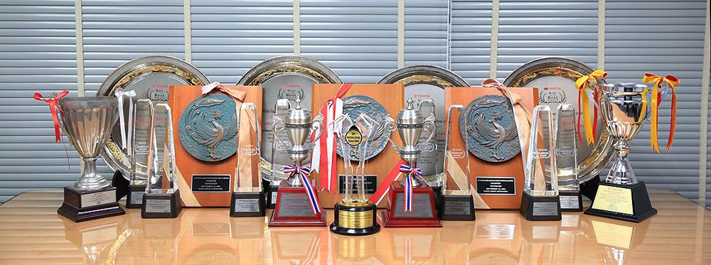 aw_01 รางวัลที่ได้รับของโตโยต้ากาญจนบุรี