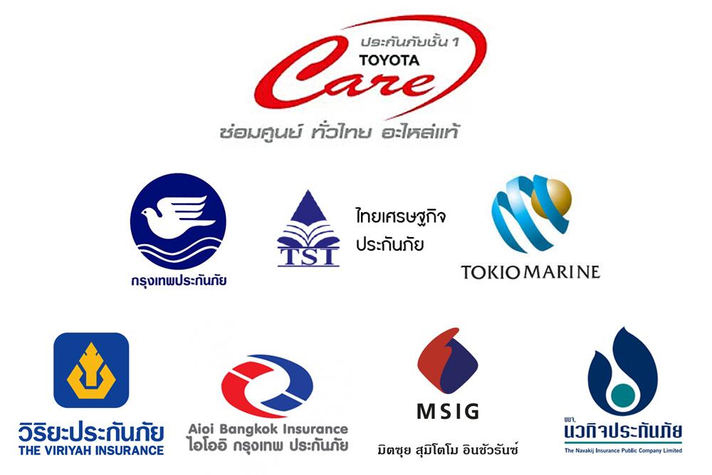 toyotacare_toyotakan_02 บริษัทประกันภัยที่รองรับการซ่อมตัวถังและสี