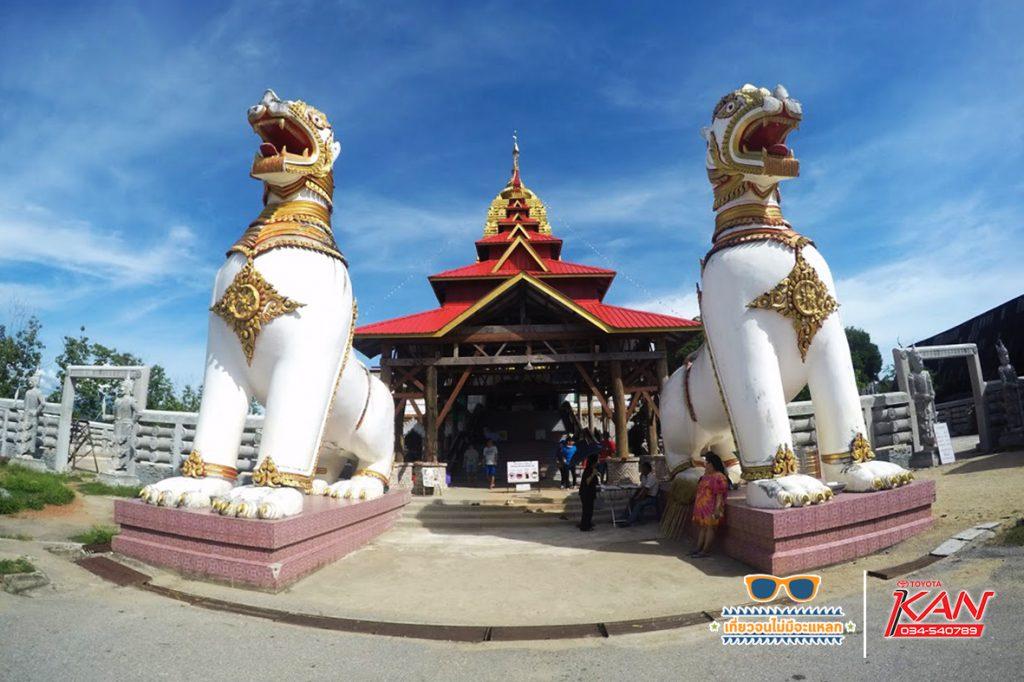 กาญจนบุรี15