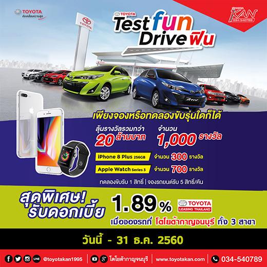 601108_test fun_web
