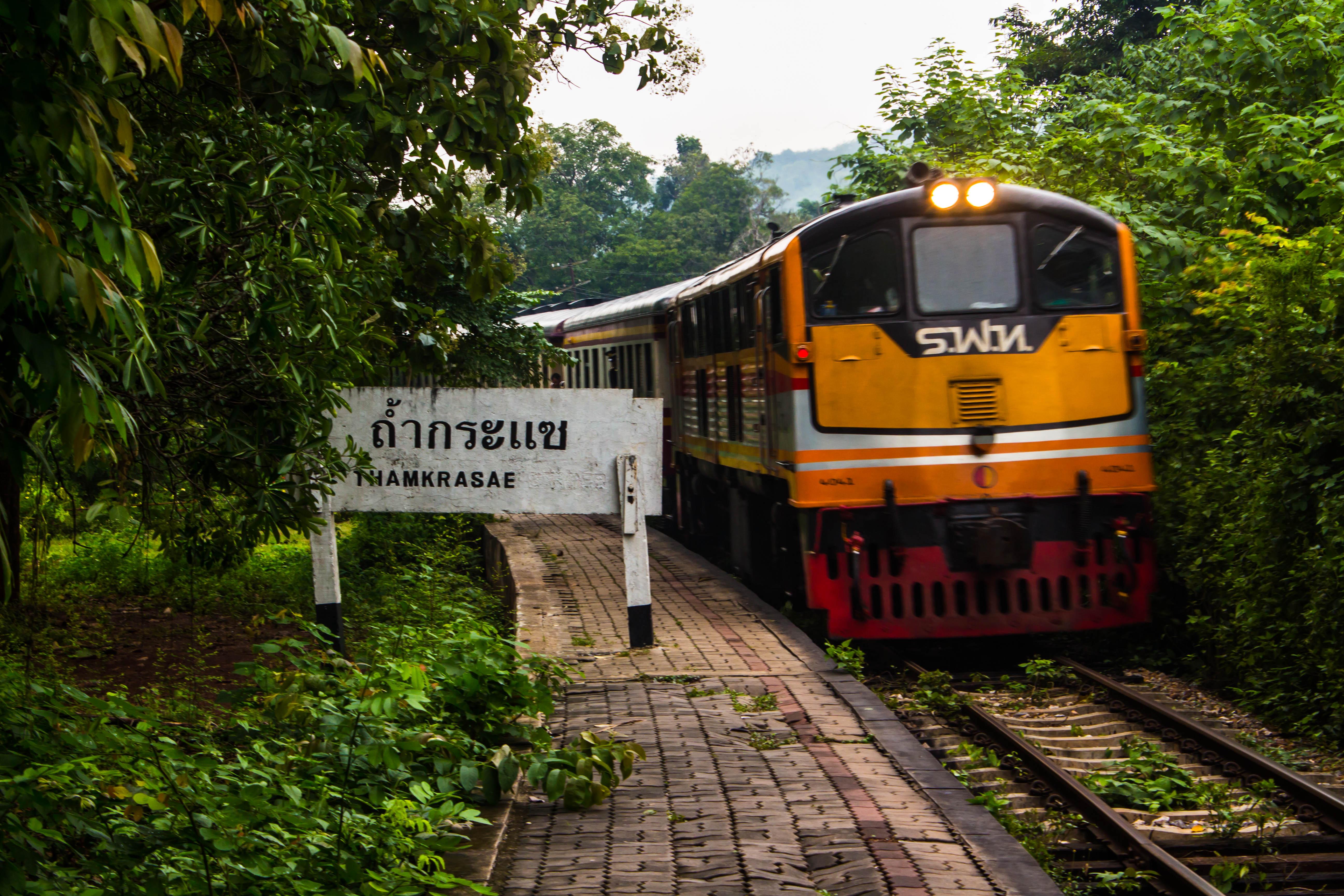 """IMG_2404 ปู้น ปู้น นั่งรถไฟไป """"ถ้ำกระแซ"""""""