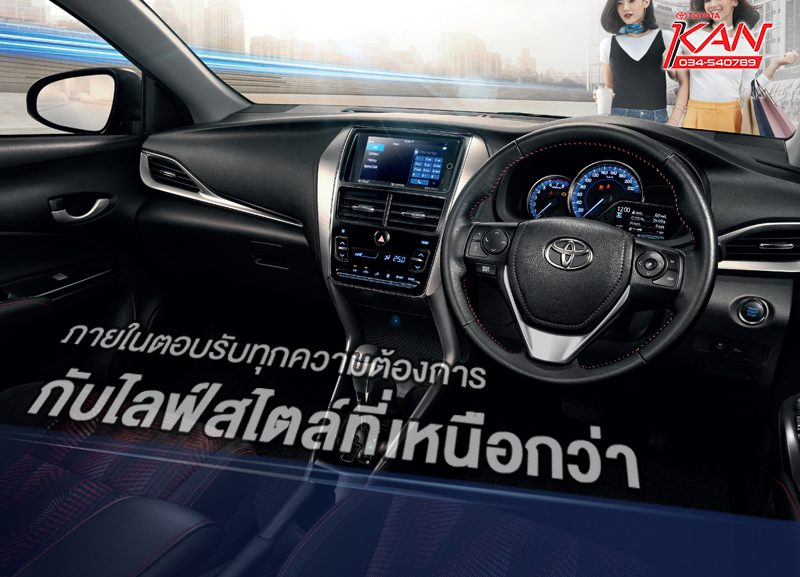 yaris-ativ-2017-ภายใน-2-800x577 Toyota Yaris ATIV 2017 กับภายในโฉมใหม่ !!