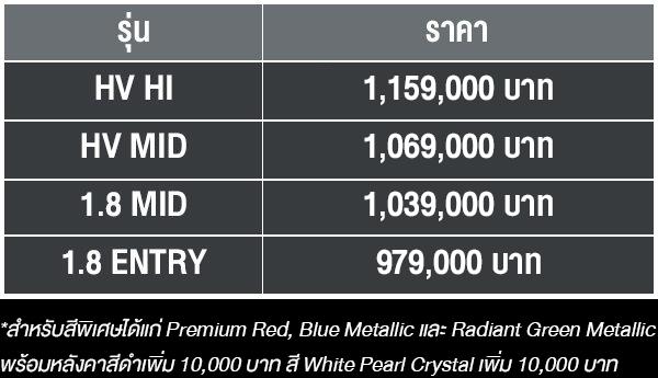 price-rev1-e15122704006733 (1)