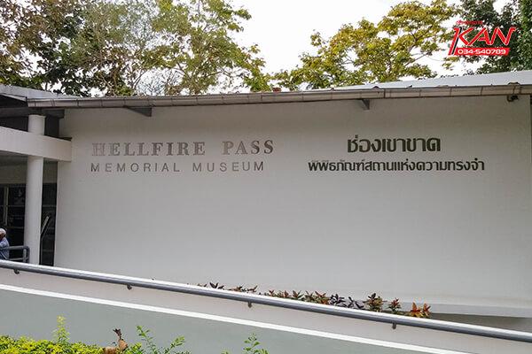 """10-1 """"ช่องเขาขาด"""" พิพิธภัณฑสถาน แห่งความทรงจำ"""
