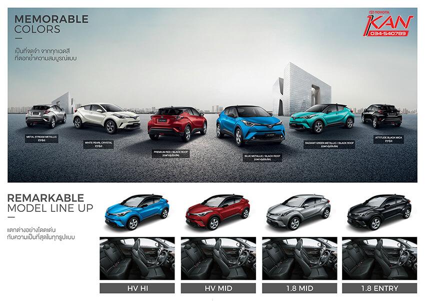32 รีวิว Toyota C-HR ยนตกรรมแห่งอนาคต..