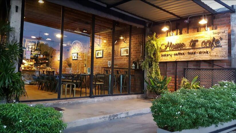 HOME-TO-CAFE8 5 คาเฟ่น่าแวะ ... ที่กาญจนบุรี