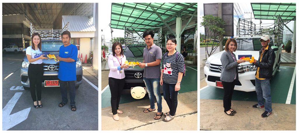รถคอก โตโยต้ากาญจนบุรี