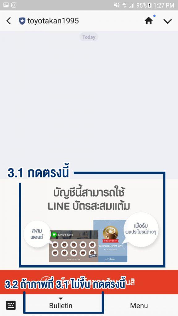 line 01_1