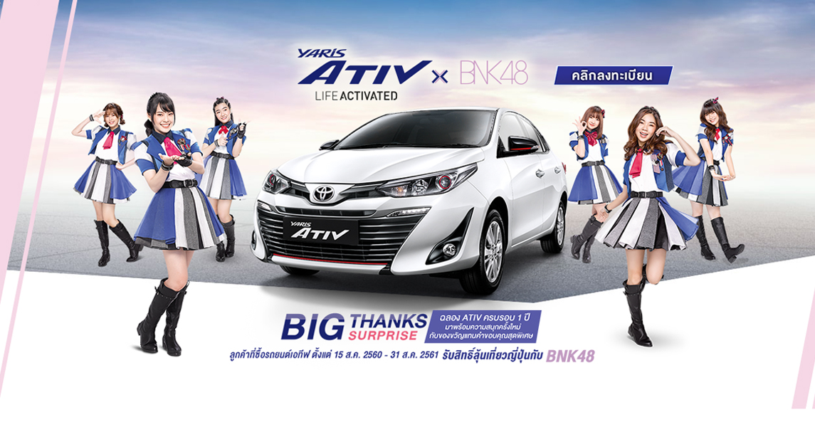 ativ_3-2 Front page fr