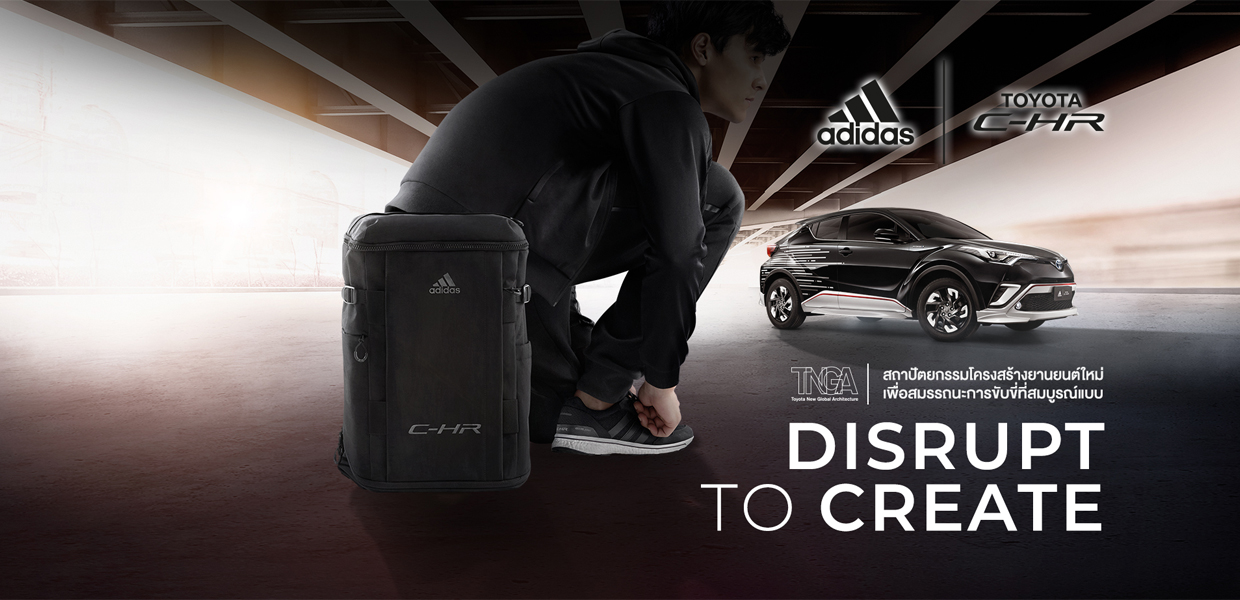 adidas_web Front page fr