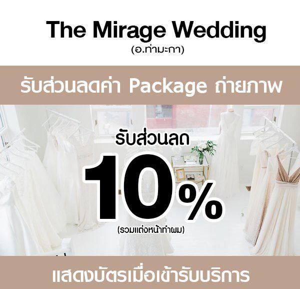 the-mirage-600x577 The Mirage Wedding เก็บความทรงจำ วันสำคัญ