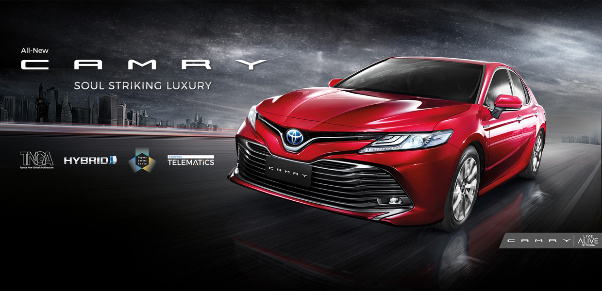 camry Front page fr