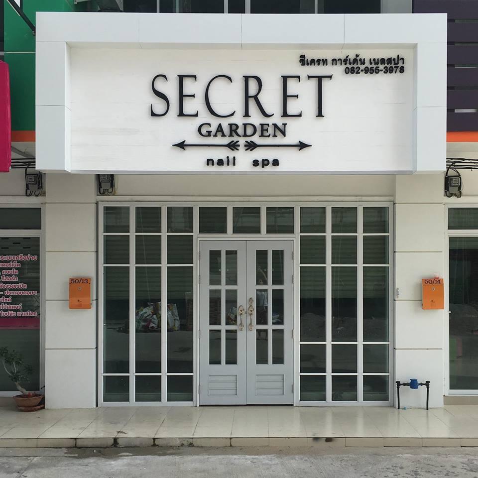 Secret-Garden-nail-spa-05 เสกความเก๋ให้ปลายนิ้วคุณ ที่ Secret Garden nail spa