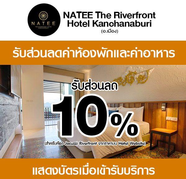 natee-600x577 NATEE The Riverfront Hotel Kanchanaburi