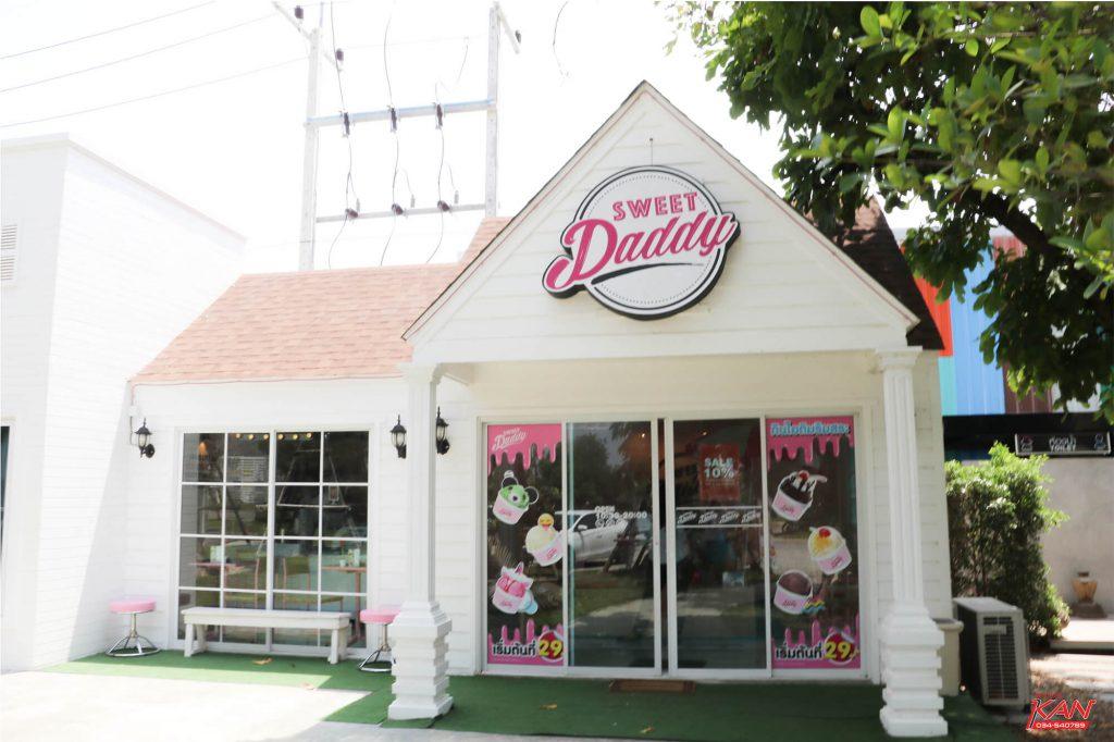 DD-02-1024x682 10 ร้าน คาเฟ่น่ารักพาแฟนไปเดท ณ กาญจนบุรี