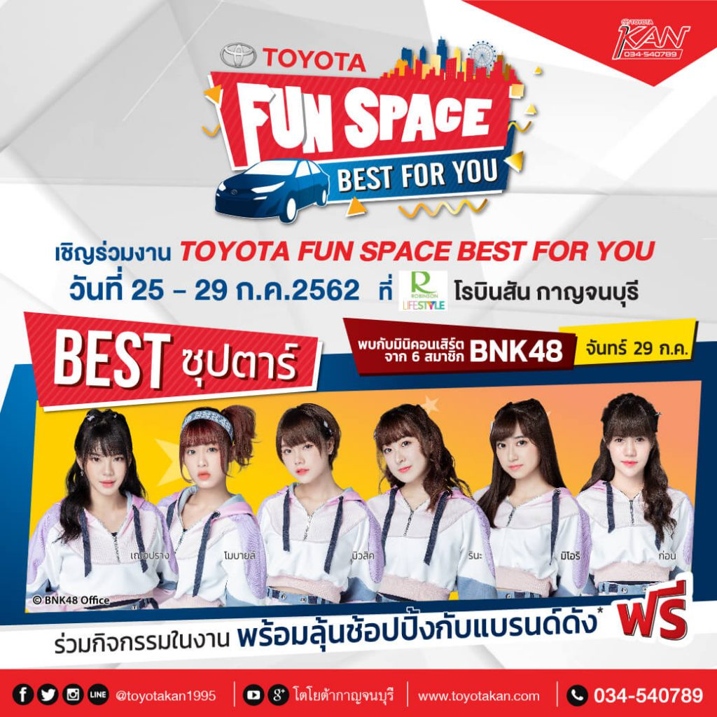 10-2-1-1024x1024 Toyota Fun Space Best For You