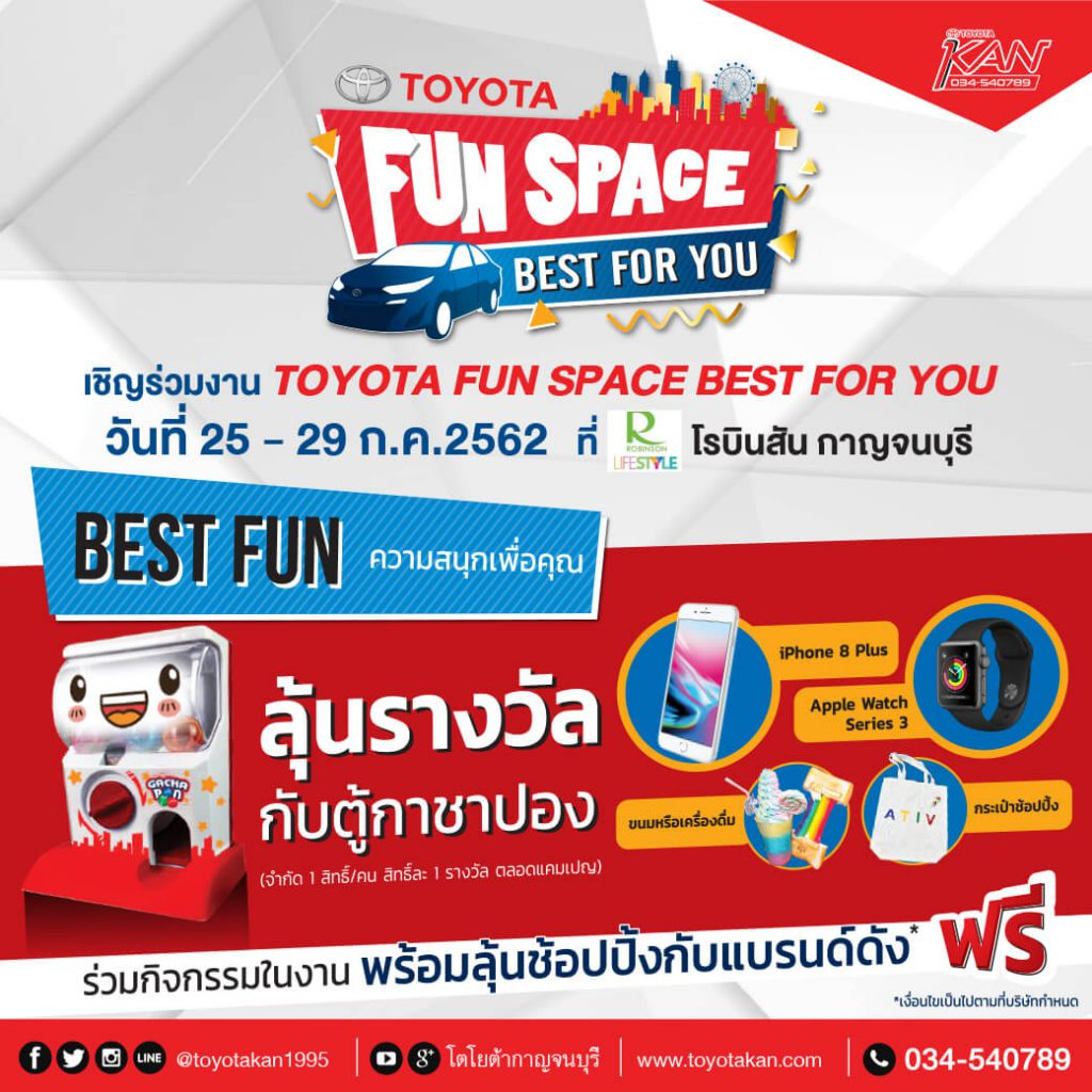 10-4-1024x1024 Toyota Fun Space Best For You