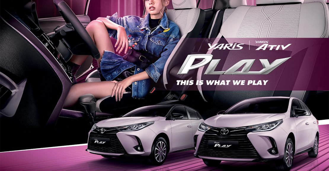 -yaris-play-1110x577 YARIS & ATIV PLAY THIS IS WHAT WE PLAY
