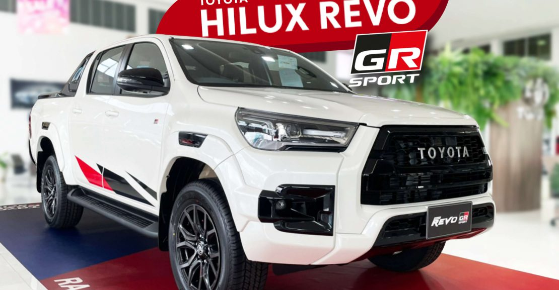 -002-1110x577 รีวิว Hilux Revo GR Sport ขับเคลื่อน 4 ล้อ